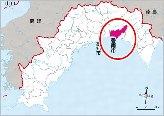 鉄腕DASH 高知県香南市 ニラ