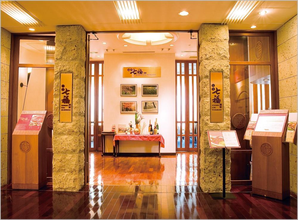 家全七福酒家 本店 香港