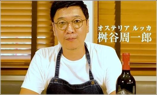 桝谷周一郎 オステリアルッカ 評判