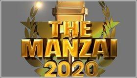 THE MANZAI 歴代優勝者