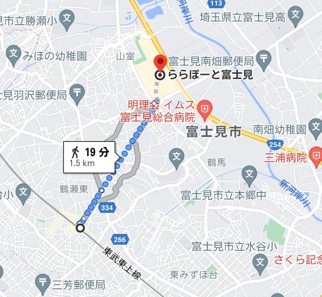 ららぽーと富士見 地図 バス アクセス