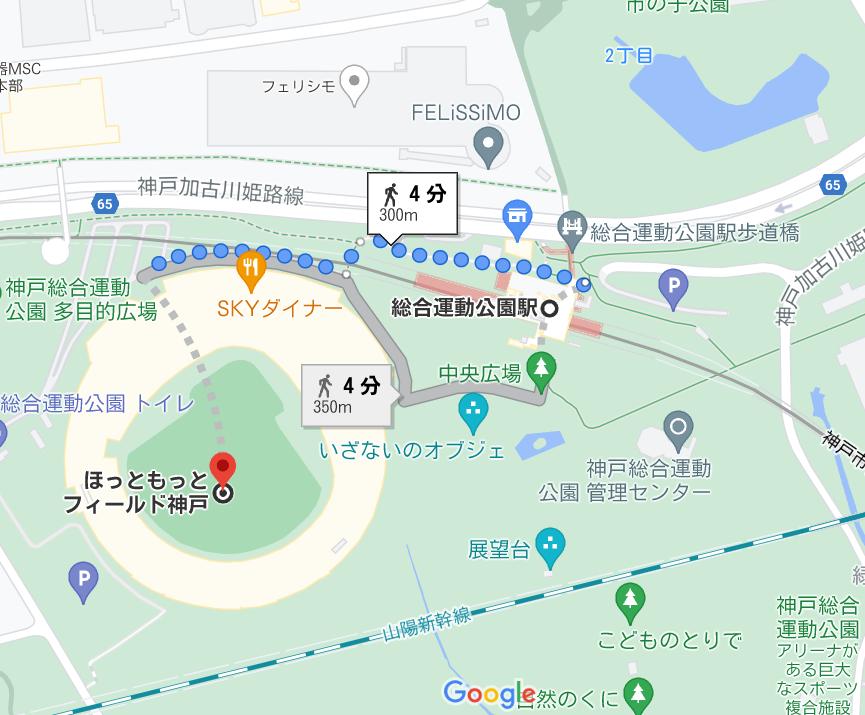 ほっともっとフィールド神戸 花火画像 動画