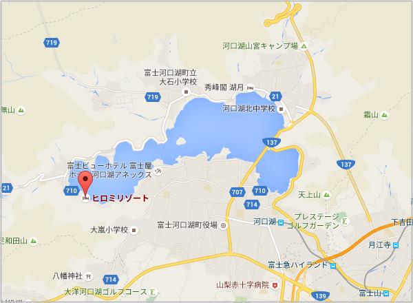 ヒロミ 河口湖 別荘 場所