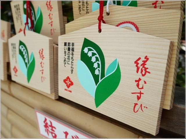東京大神宮の当たる恋みくじ