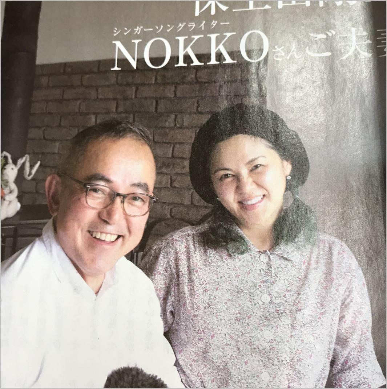 NOKKO 結婚 旦那画像